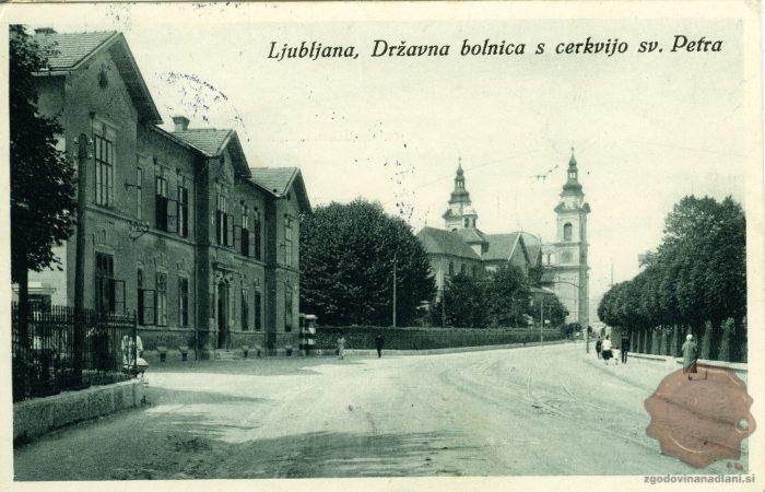 Državna bolnica s cerkvijo sv. Petra