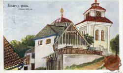 Šmarna gora s cerkvijo