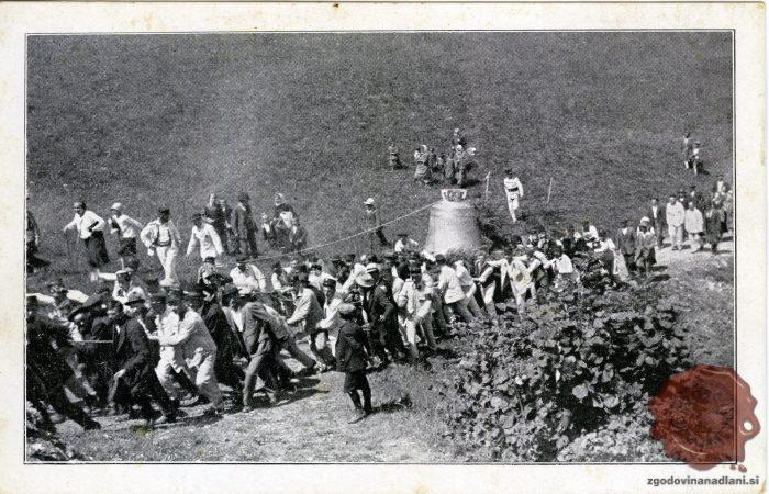 Veliki šmarnogorski zvon