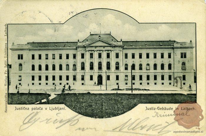 Sodna palača v Ljubljani