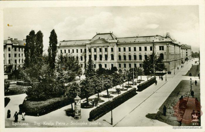 Sodna palača in Trg kralja Petra