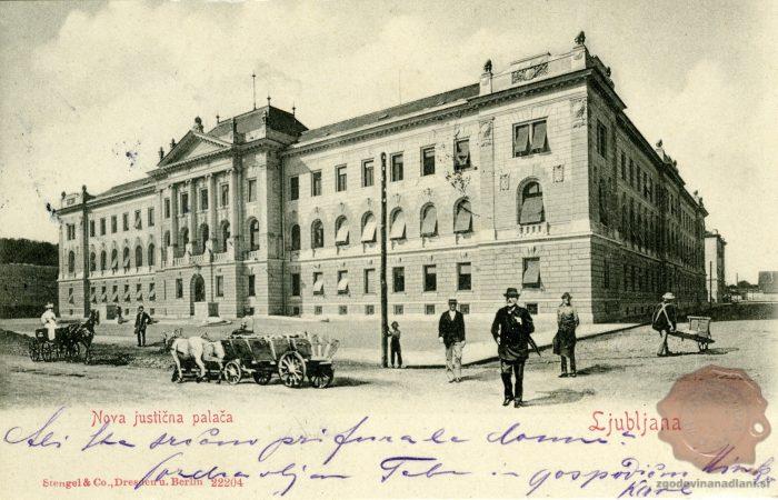 Sodna (justična) palača