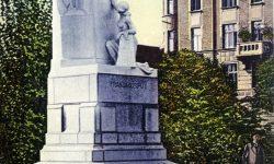 Spomenik Francu Jožefu v Ljubljani