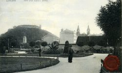 Park pred Justično palačo
