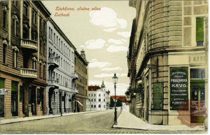 Sodna ulica