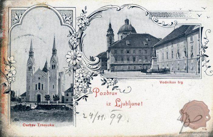 Trnovska cerkev in Vodnikov trg
