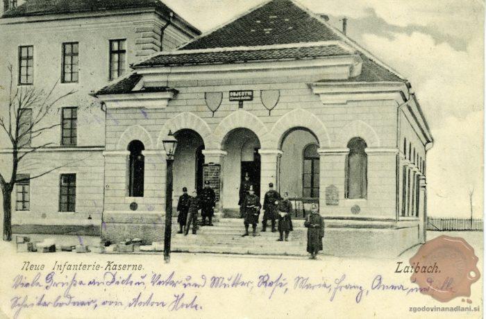 Mestna pehotna vojašnica