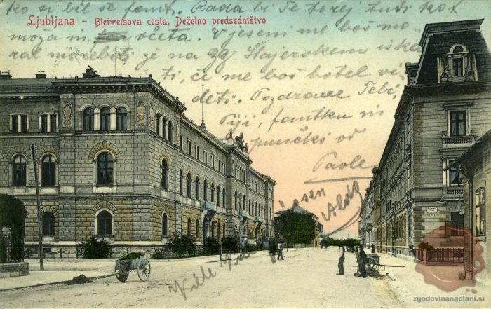Predsedniška palača na Prešernovi cesti