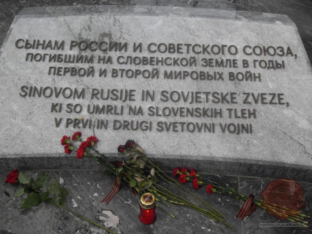 ruski spomenik v ljubljani