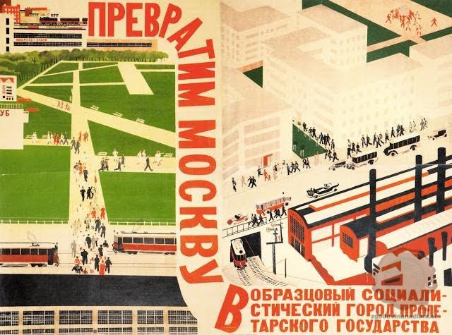 transformacija-moskve-1931