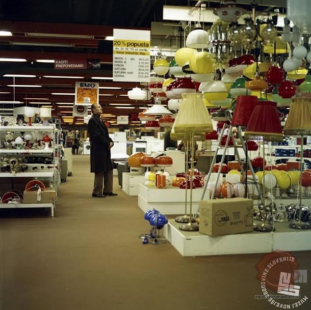 Maximarket 1975, Fototeka MNZS