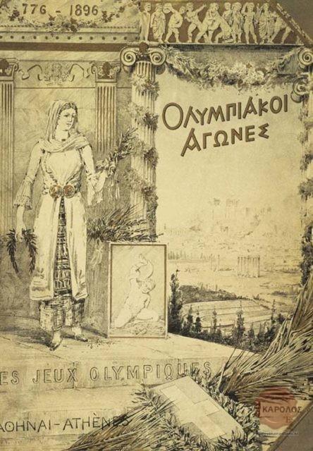 OI Atene_1896