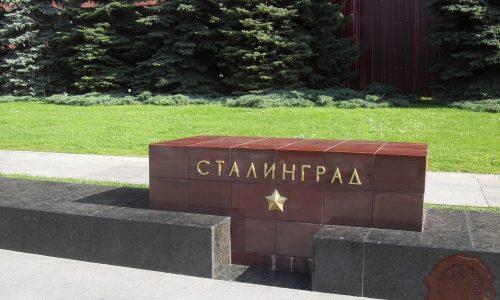 Mesta Heroji v II. svetovni vojni Stalingrad, ob Kremlju v Moskvi. Foto Danijel Osmanagić.