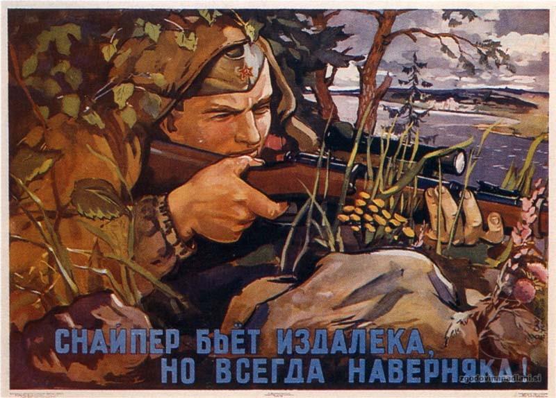 Plakat posvečen Sovjetskim ostrostrelcem iz II. svetovne vojne.
