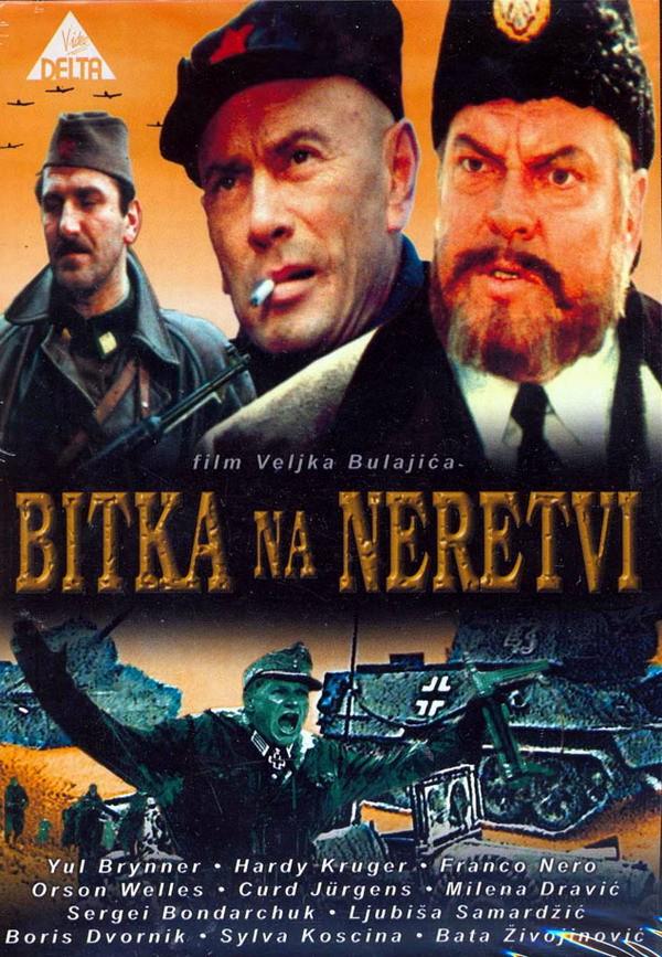 Plakat filma Bitka na Neretvi (1969)