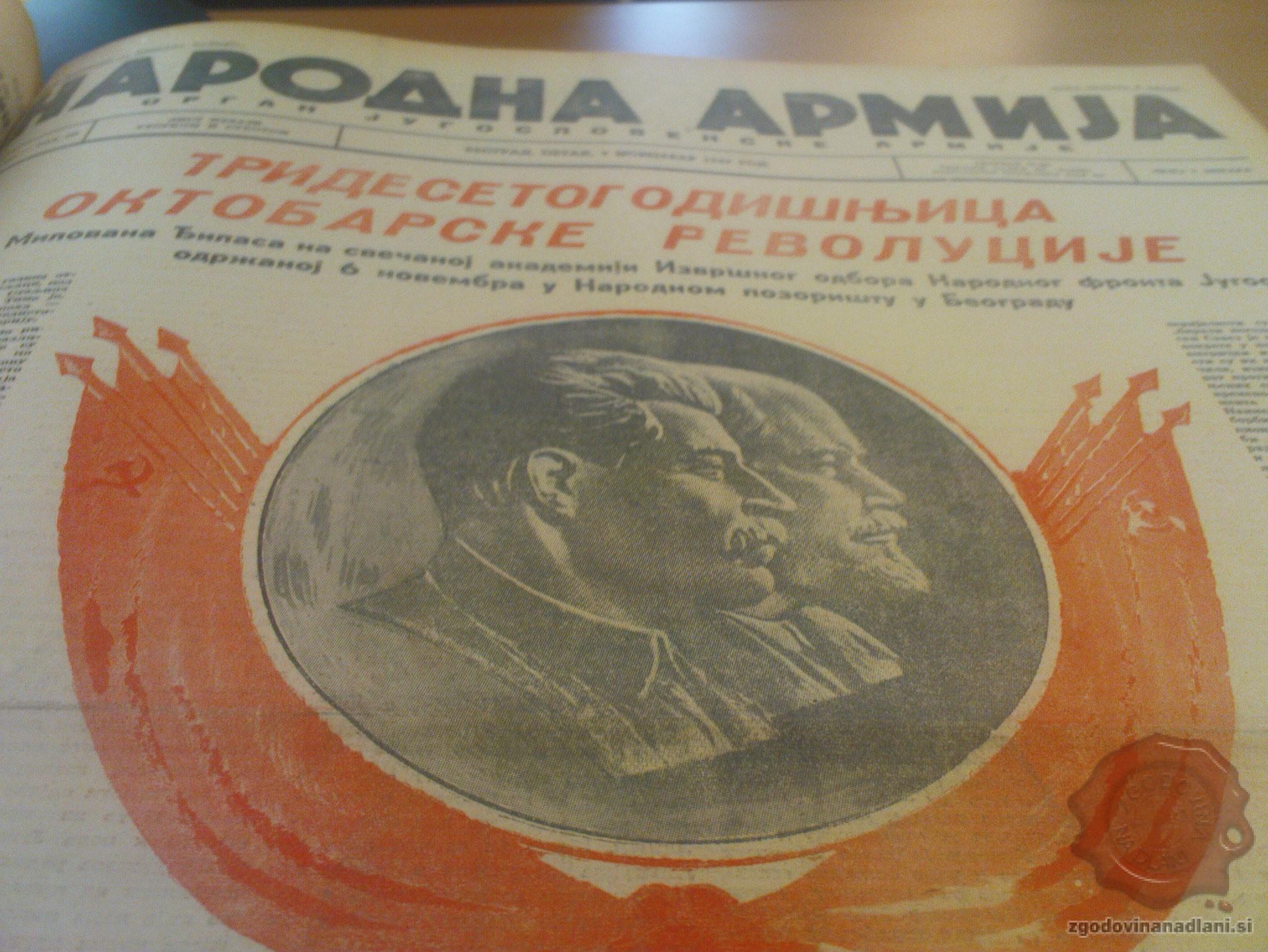 časopis narodna armija