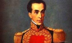 Simon Bolivar, FOTO Wikipedia