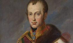 Ferdinand I. (FOTO: Wikipedia)