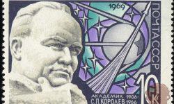 Sovjetska poštna znamka iz leta 1969 z likom Koroljova, FOTO: Wikipedia