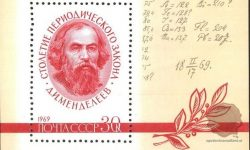 Sovjetska poštna znamka narejena v čast Dmitrija Mendelejeva, FOTO Wikipeida