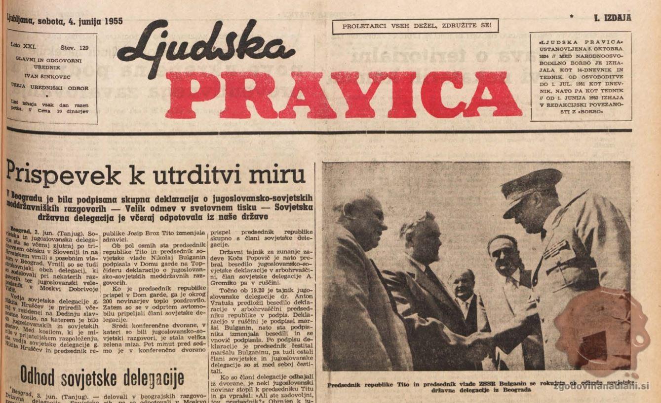 Naslovnica Ljudske pravice 4. junija 1955. Vir: dlib.si.